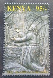 Poštovní známka Keòa 2005 Velikonoce Mi# 776 Kat 2.70€