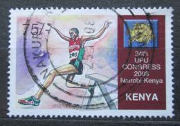 Poštovní známka Keòa 2008 Pøekážkový bìh Mi# 817
