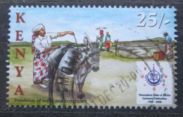 Poštovní známka Keòa 2008 Theosophical Order of Service, 100. výroèí Mi# 827