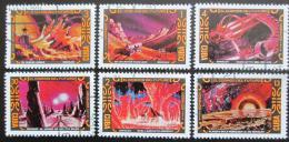 Poštovní známky Kuba 1974 Umìní, Sokolov Mi# 1956-61