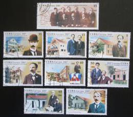 Poštovní známky Kuba 2007 José Martí Mi# 4914-15,4917-23