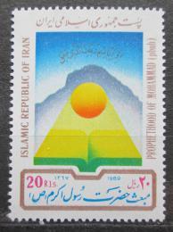 Poštovní známka Írán 1989 Svátek Mabas Mi# 2329