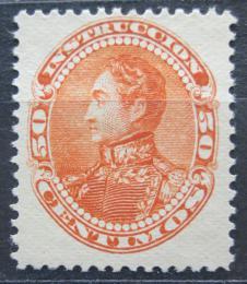 Poštovní známka Venezuela 1893 Simón Bolívar, kolkovací Mi# 59