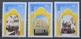 Poštovní známky Nizozemské Antily 1982 Synagoga Mikvé Israel-Emanuel Mi# 467-69