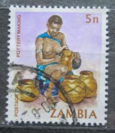 Poštovní známka Zambie 1981 Hrnèíøka Mi# 251