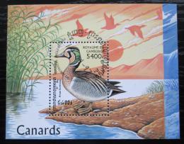Poštovní známka Kambodža 1997 Èírka sibiøská Mi# Block 227