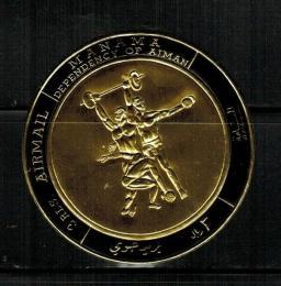 Poštovní známka Manáma 1968 LOH Mexiko, vzpírání ZLATÁ Mi# 224