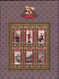 Poštovní známky Zambie 1997 Disney postavièky, Èínský nový rok Mi# 668-73 Bogen
