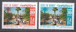 Poštovní známky Kuvajt 1979 Mezinárodní rok dìtí Mi# 818-19