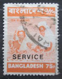 Poštovní známka Bangladéš 1973 Sbìr èaje, služební Mi# 6
