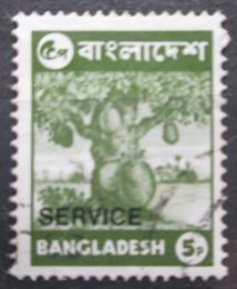 Poštovní známka Bangladéš 1976 Chlebovník rùznolistý, služební Mi# 12