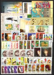 Kompletní roèník Maïarsko 1986 - Kat 81€
