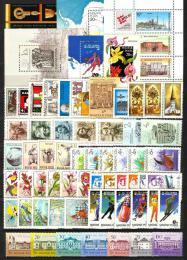 Kompletní roèník Maïarsko 1987 - Kat 93€