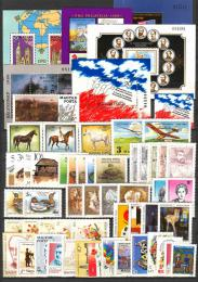 Kompletní roèník Maïarsko 1989 - Kat 89€