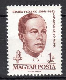 Poštovní známka Maïarsko 1961 Ferenc Rózsa Mi# 1726