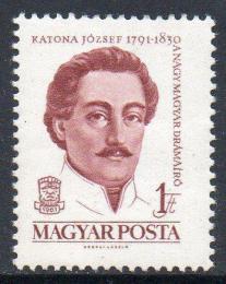 Poštovní známka Maïarsko 1961 József Katona, dramatik Mi# 1807