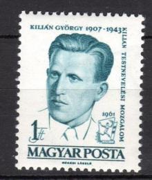 Poštovní známka Maïarsko 1961 György Kilián Mi# 1757