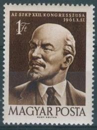 Poštovní známka Maïarsko 1961 V. I. Lenin Mi# 1797