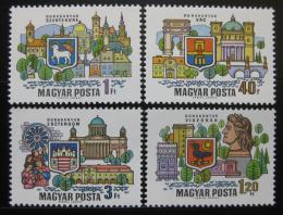 Poštovní známky Maïarsko 1969 Mìsta na Dunaji Mi# 2514-17