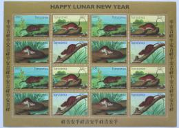 Poštovní známky Tanzánie 1996 Èínský nový rok, rok krysy Mi# 2348-51 Bogen Kat 20€