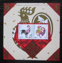 Poštovní známky Penrhyn 2016 Èínský nový rok, rok kohouta Mi# Block 120 Kat 12€