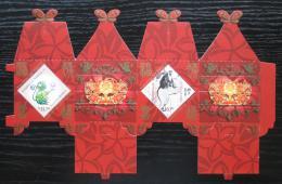 Poštovní známky Tonga 2015 Èínský nový rok, rok opice Mi# Block 97 Kat 36€
