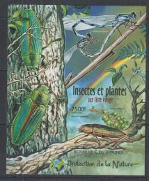 Poštovní známka Burundi 2012 Brouci, hmyz neperf. Mi# Block 231 B