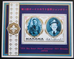 Poštovní známka Manáma 1971 Setkání skautù, osobnosti Mi# Block 111 A Kat 7€