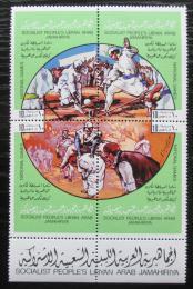 Poštovní známky Libye 1980 Tradièní sporty Mi# 778-81