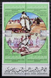 Poštovní známky Libye 1980 Tradièní sporty Mi# 786-89