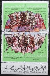 Poštovní známky Libye 1980 Tradièní sporty Mi# 794-97