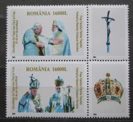Poštovní známky Rumunsko 2003 Papež Jan Pavel II. a Teoctist I. Mi# 5772-73