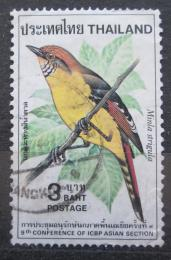 Poštovní známka Thajsko 1980 Timálie žlutoocasá Mi# 937