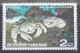 Poštovní známka Thajsko 1979 Matuta lunaris Mi# 899