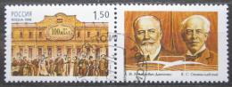 Poštovní známka Rusko 1998 Divadlo v Moskvì Mi# 657