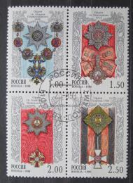 Poštovní známky Rusko 1998 Ruské øády Mi# 678-81 Kat 5€