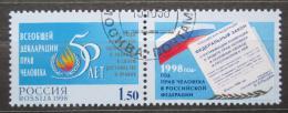 Poštovní známka Rusko 1998 Deklarace lidských práv, 50. výroèí Mi# 688
