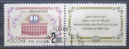Poštovní známka Rusko 1998 Banka Menatep v Moskvì, 10. výroèí Mi# 689
