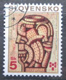 Poštovní známka Slovensko 1999 Bienále ilustrací Mi# 346