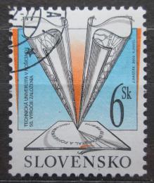 Poštovní známka Slovensko 2002 Technická univerzita v Košicích,50. výroèí Mi# 435
