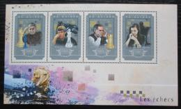 Poštovní známky Guinea 2014 Slavní šachisti Mi# 10862-65 Kat 20€
