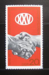 Poštovní známka DDR 1971 SED, 25. výroèí Mi# 1667