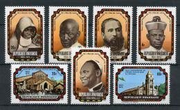 Poštovní známky Rwanda 1976 Katolická církev ve Rwandì, 75. výroèí Mi# 792-98