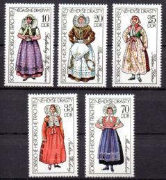 Poštovní známky DDR 1977 Lidové kroje Mi# 2210-14