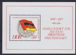 Poštovní známka DDR 1977 Sovìtsko-nìmecké pøátelství Mi# Block 47
