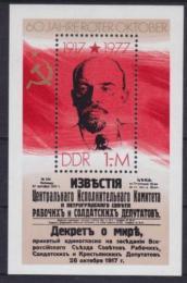 Poštovní známka DDR 1977 VØSR, 60. výroèí, V. I. Lenin Mi# Block 50