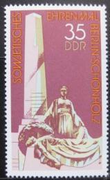 Poštovní známka DDR 1977 Váleèný památník Mi# 2262