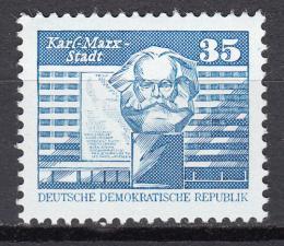 Poštovní známka DDR 1980 Výstavba v DDR Mi# 2506