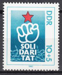 Poštovní známka DDR 1980 Mezinárodní solidarita Mi# 2548