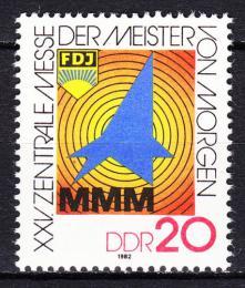 Poštovní známka DDR 1982 Veletrh Mistøi zítøka Mi# 2750